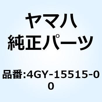 GEAR 3 YAMAHA 8FA-15515-00-00