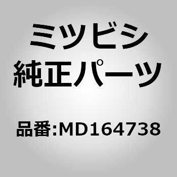 www.monotaro.ph