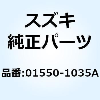 BOLT Suzuki 01550-10307