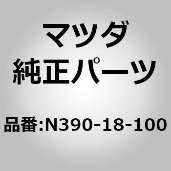 Mazda N339-18-100 Ignition Coil