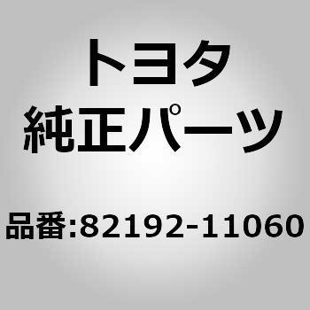 TOYOTA 8219B-60040 Seat Wire