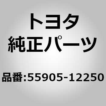 Toyota 55905-14300 Heater Control Knob