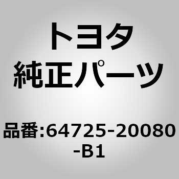 HYUNDAI Genuine 00256-B7200-GR Floor Mat