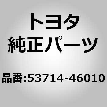 Toyota 53714-74010 Fender Apron Extension