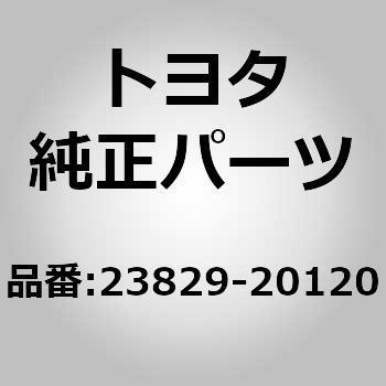 Toyota 23829-38060 Fuel Vapor Feed Hose