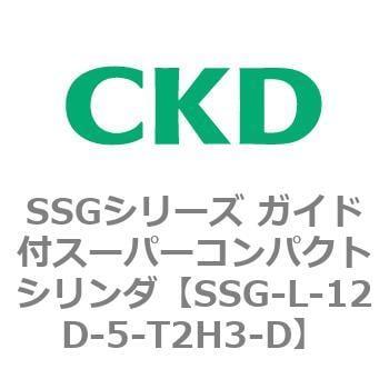 ssgシリーズ ガイド付スーパーコンパクトシリンダ ckd ガイド付スーパー