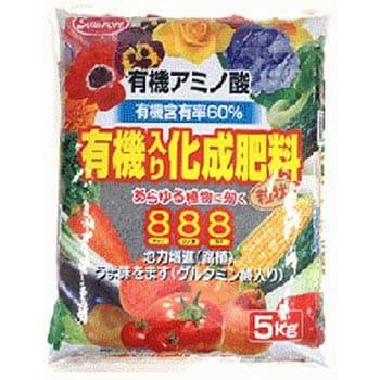 有機入化成肥料オール8号 1袋(5k...