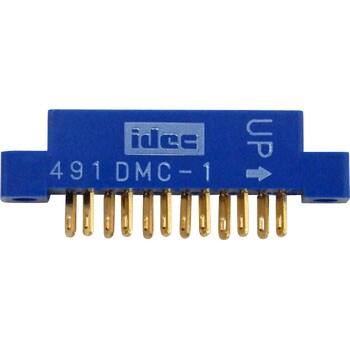 DMC-1 ソルダ端子形コネクタ 1個...