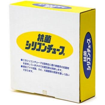 東京チューブ