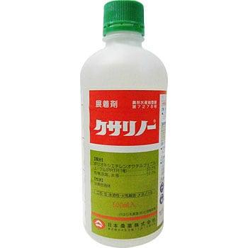 クサリノー 1本(500ml) 日本農薬...