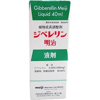 ジベレリン液剤 1本(40mL) Meiji...