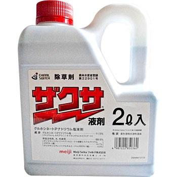 ザクサ液剤 1本(2L) Meiji Seika...