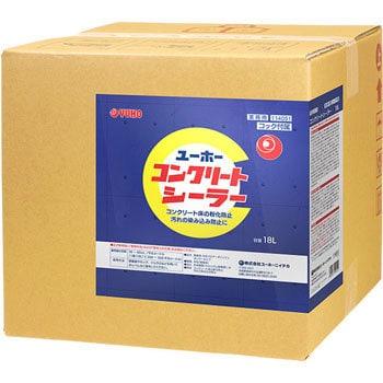 シーラー コンクリート ■1缶〜4缶での注文はこちら■ペンギンワックス コンクリートシーラー