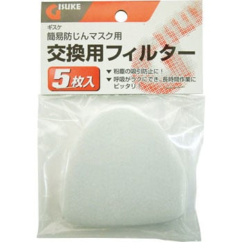 お茶 パック マスク フィルター お茶パックL1袋30枚入 日本製 インナーマスク