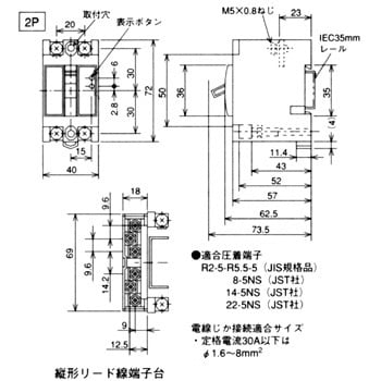 Mono on Residential Electrical Wiring Diagrams