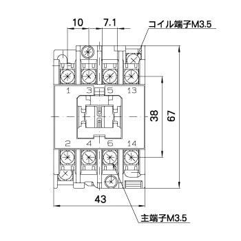 Magnetic Contactor MUF10-4 Kasuga 50V 50//60Hz Coil