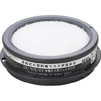 DPM-77TMF 塗装マスク用吸収缶 1...