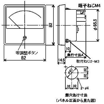 机械式指示计器 交流电流计 角形计器