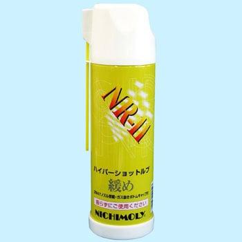 NR-11 防錆浸透潤滑剤 ハイパー...