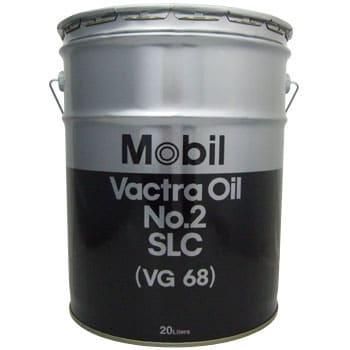 エクソンモービル - ExxonMobil