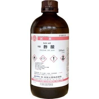 010-00125 酢酸(研究実験用) 1本...