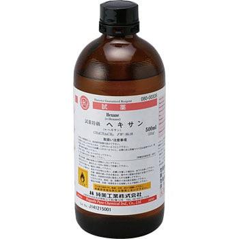 ヘキサン(研究実験用) 林純薬工業 試薬 【通販モノタロウ】 080-00335