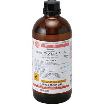 兼一薬品工業 燃料用アルコール 500ml :999-10101: …