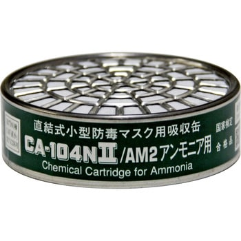 CA-104NⅡ/AM2 CA-104N2シリーズ...