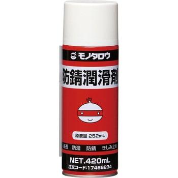 MBN 防錆潤滑剤 1ケース(420mL×3...