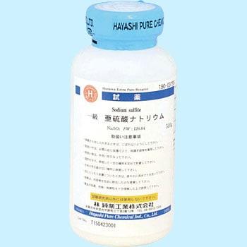 亜硫酸ナトリウム 林純薬工業 試薬 【通販モノタロウ】 19003755