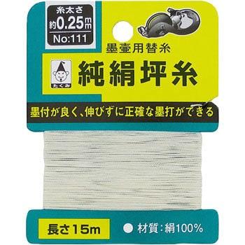 117 純絹坪糸 カード巻 1個 たく...