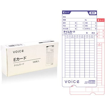 time_card_e VOICE VT-1000専用 タイムカード Eカード100枚入 VOICE 19564878