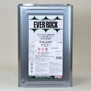 エバーロック 16kg (ロックペイント/油性/つや消し) ホワイト ネクスト