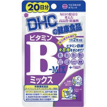 ビタミン b