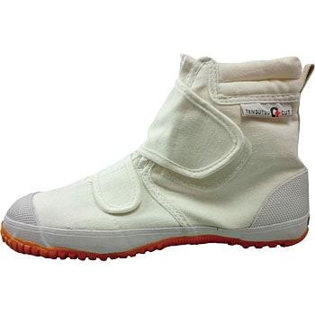 安全足袋靴