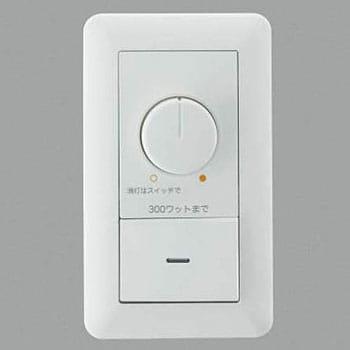 AE36745E メモリーライトコント...
