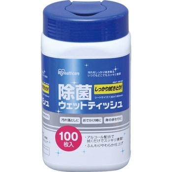 除 菌 ウェット ティッシュ アルコール