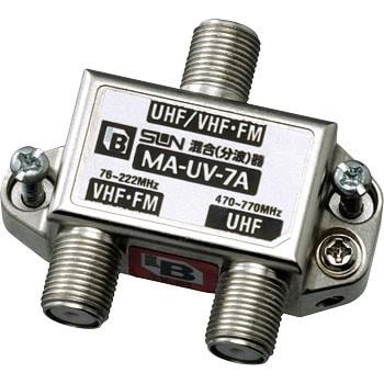 MA-UV-7A(BL) BL型UHF/VHF・FM混...