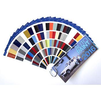 3015987 auto paint colors 1冊 日本ペイント 通販モノタロウ 23759199