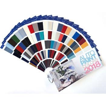 3023495 auto paint colors 1冊 日本ペイント 通販モノタロウ 23759244