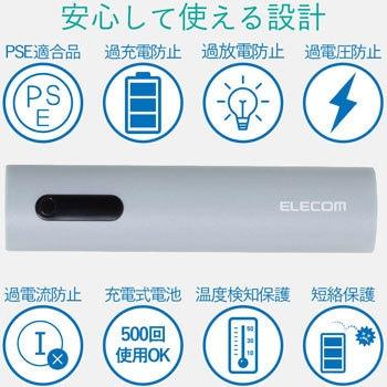 アイコス モバイル バッテリー