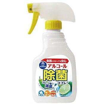 キッチン アルコール 除 菌 スプレー