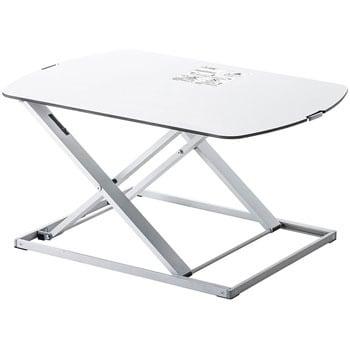 エルゴノミクスリフトアップデスク サンワサプライ 昇降フリーテーブル