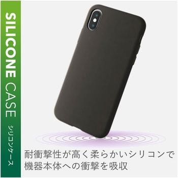 Xs ケース iphone iPhoneXS ケースまとめ。iPhoneの美しいデザインを損なわない人気ブランドはコレ!