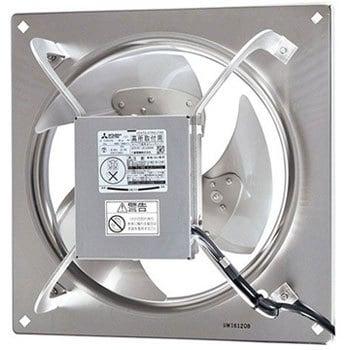 EG-50ETXB3 業務用有圧換気扇 低騒音ステンレスタイプ オールステンレスタイプ 給気変更可能 三菱電機 31555939