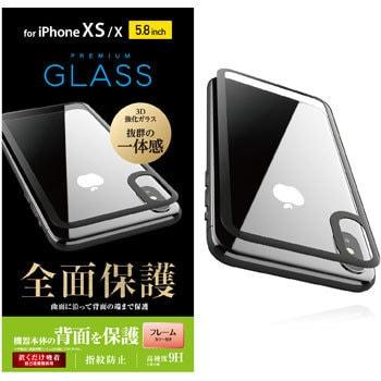 6a14ded39d iPhone XS/背面フルカバーガラスフィルム/カラーフレーム エレコム スマホ ...