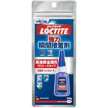 LKK-020 LOCTITE 強力瞬間接着剤...
