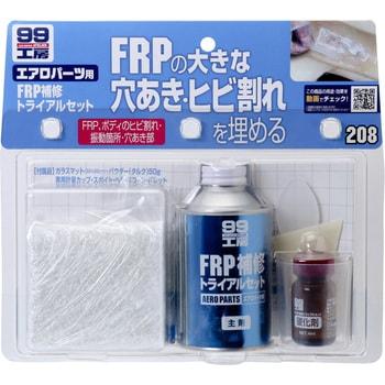 補修 frp FRPによる腐食した鋼桁の補修工法