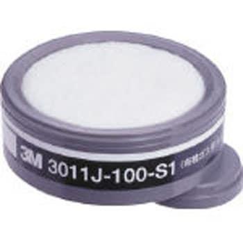 3011J-100-S1(有機ガス用) 防毒...