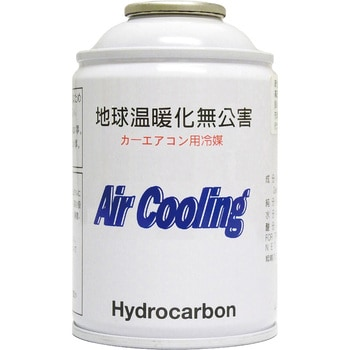R-12対応エアコンガス Air-Cooling タカトテクニカ